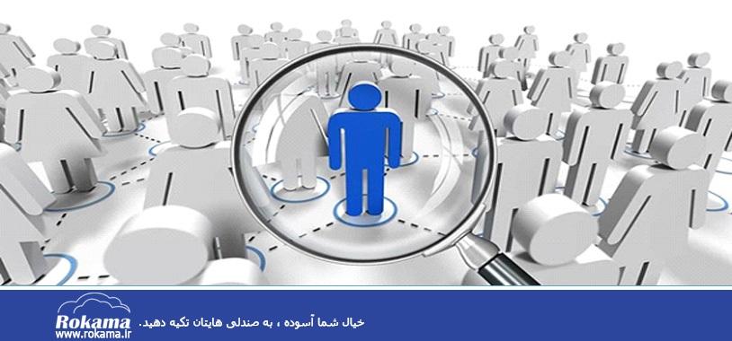 مباحث تخصصی CRM