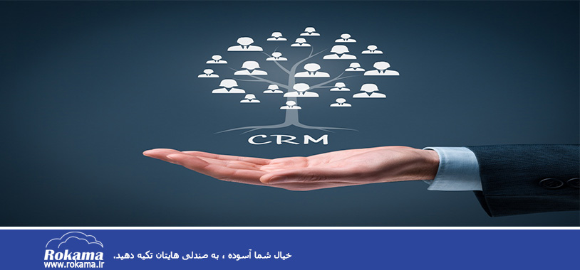 CRM sponsors in the organization نرم افزار