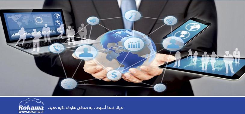 CRM sponsors in the organization چیست