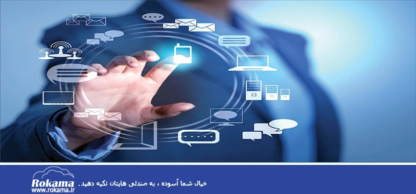 Information and Communication Technology in CRM