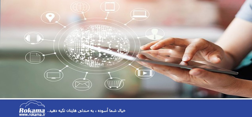 Information and Communication Technology in CRM قیمت