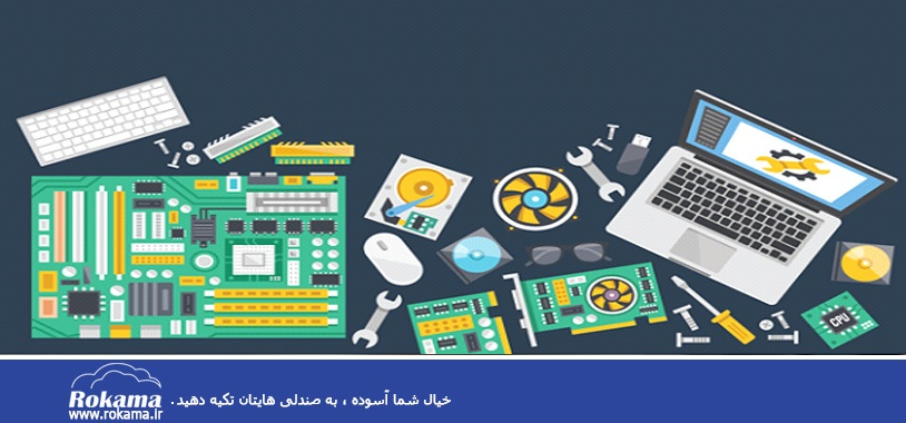 Information and Communication Technology in CRM نرم افزار
