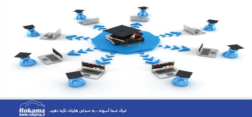 Benefits of CRM in educational institutions مزایای مدیریت ارتباط با مشتریان چیست