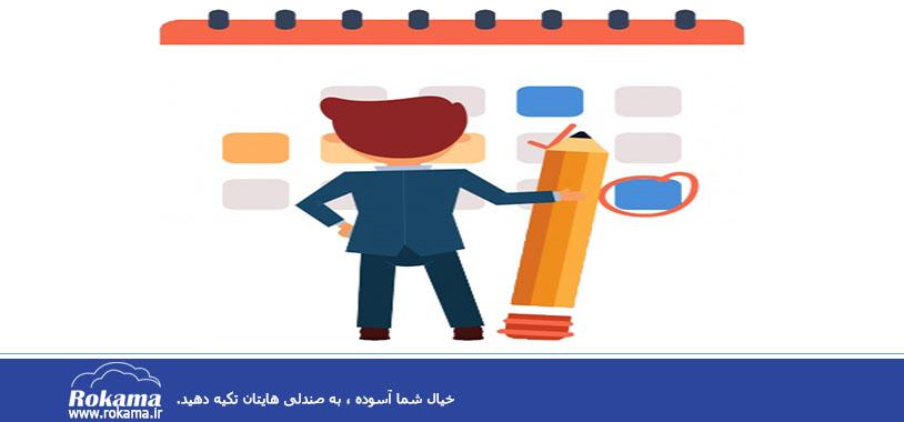 Benefits of CRM in educational institutions موسسه های آموزشی