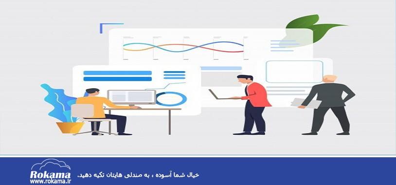 Task description software نرم افزار شرح وظایف