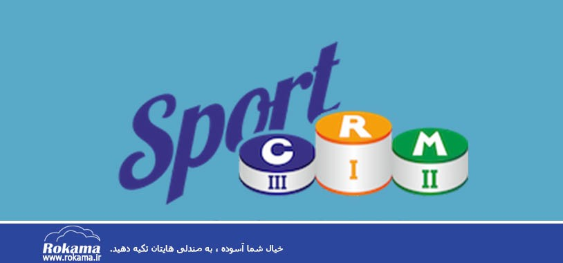 CRM Sports سی آر ام