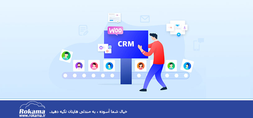Application of CRM in educational institutions کاربرد CRM چیست