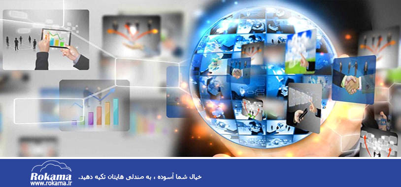 ?What is office automation نرم افزار اتوماسیون اداری