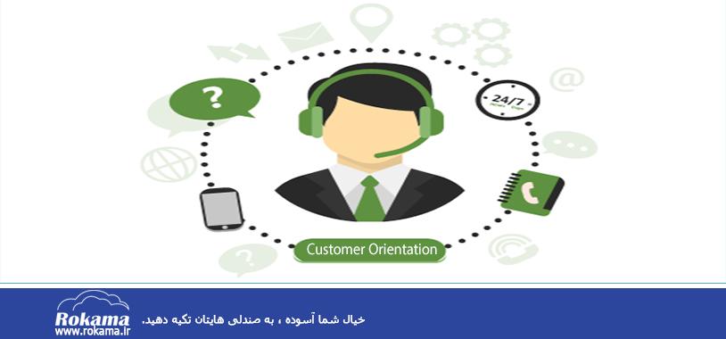 Customer orientation with CRM مدیریت ارتباط با مشتری | نرم افزار CRM | سی آر ام در اصول مشتری مداری