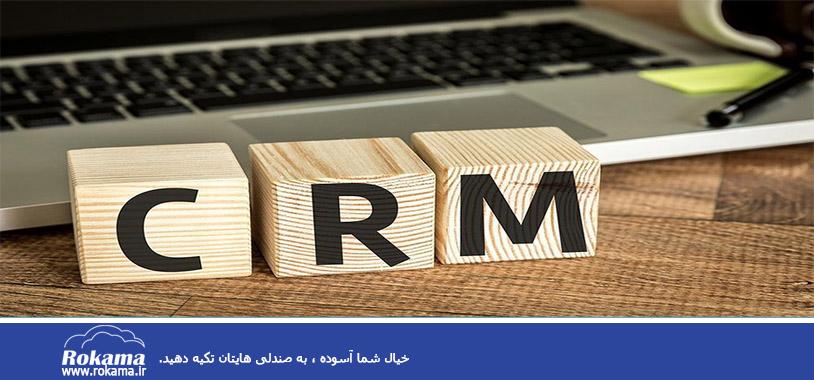 مدیریت ارتباط با مشتری | نرم افزار CRM | سی آر ام در اصول مشتری مداری | Customer orientation with CRM