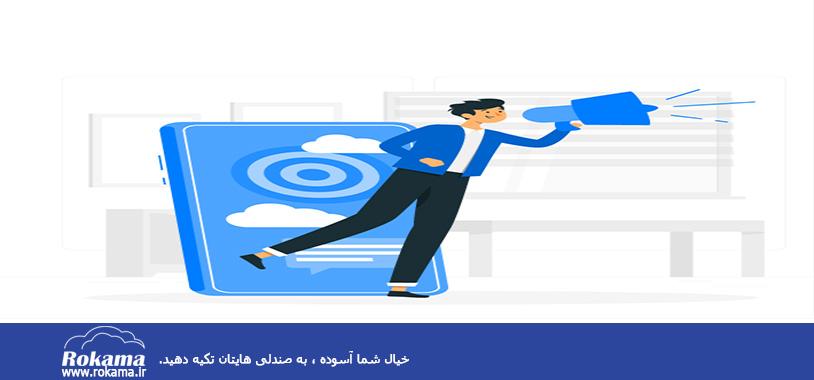 What is marketing مفهوم بازاریابی