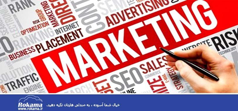 What is marketing بازاریابی