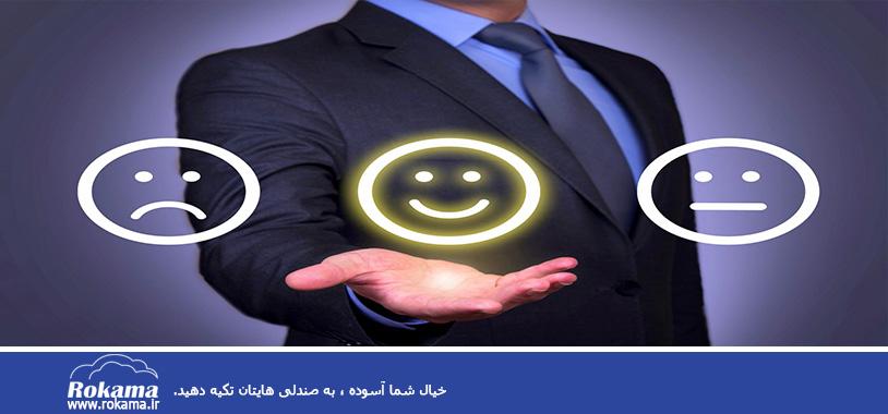 Customer satisfaction management | نرم افزار CRM | مدیریت ارتباط با مشتری | سی آر ام