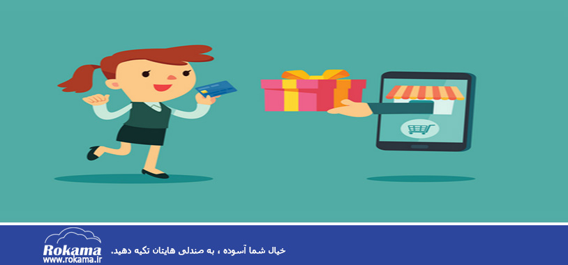 Customer Loyalty Management with Customer Club مدیریت وفاداری مشتری