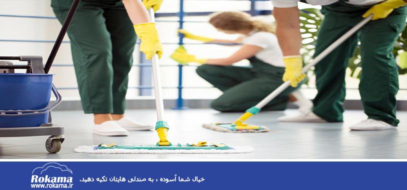 CRM benefits for service companies مدیریت ارتباط با مشتری در شرکت های خدماتی نظافتی . مزایای نرم افزار CRM ( سی آر ام )