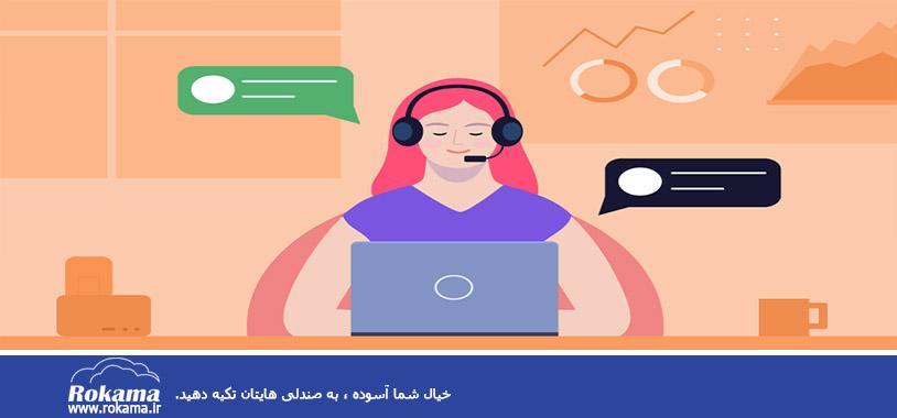 Customer information software with CRM نرم افزار CRM | مدیریت ارتباط با مشتری | سی آر ام