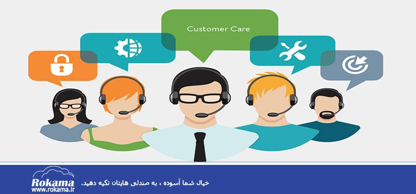مدیریت ارتباط با مشتری   After sales service management software نرم افزار خدمات پس از فروش   سی آر ام   CRM