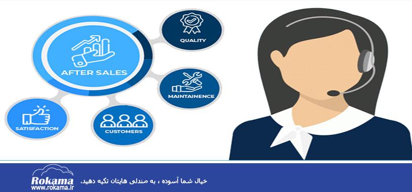 نرم افزار خدمات پس از فروش   After sales service management software    سی آر ام   CRM   مدیریت ارتباط با مشتری