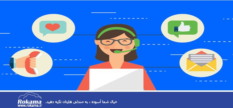 سی آر ام   CRM   After sales service management software نرم افزار خدمات پس از فروش    مدیریت ارتباط با مشتری
