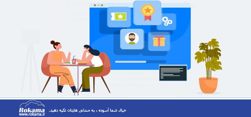 نرم افزار CRM | سی آر ام | CRM software for restaurants |  مدیریت ارتباط با مشتری