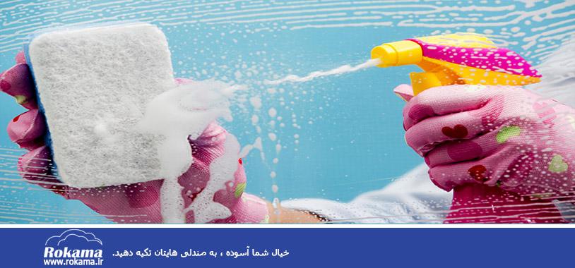 مدیریت شرکت های خدماتی نظافتی