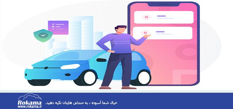 CRM application in insurance company نرم افزار CRM و مدیریت ارتباط با مشتری سی آر ام صنعت بیمه
