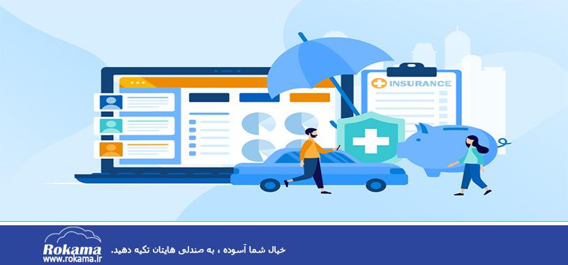 کاربرد CRM در صنعت بیمه