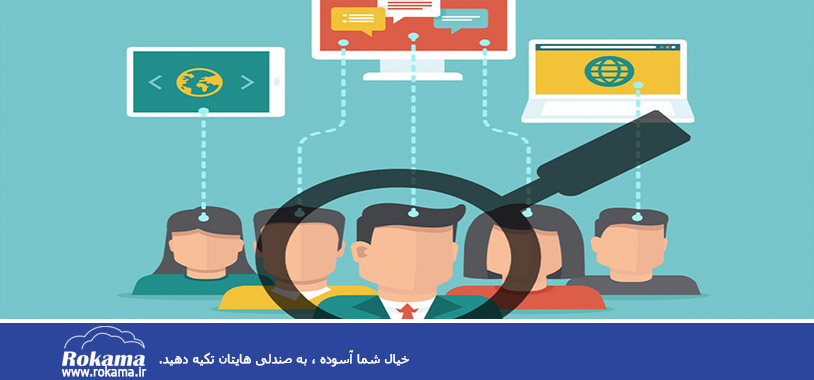 Analyze customer behavior with CRM نرم افزار CRM چیست