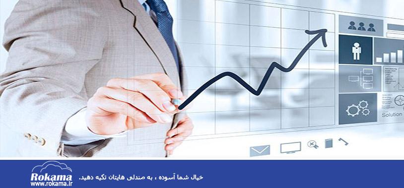 نرم افزار رکاما Rokama software and business management
