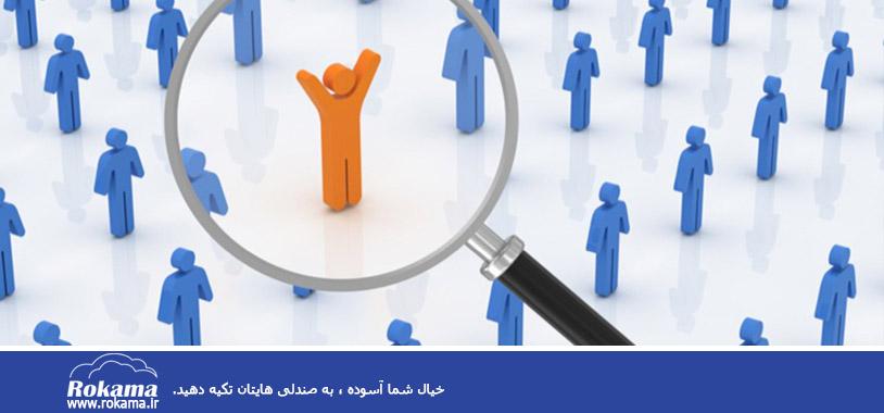 روش ها و راه کار های اینکه چطور با CRM مشتری جدید پیدا کنیم؟