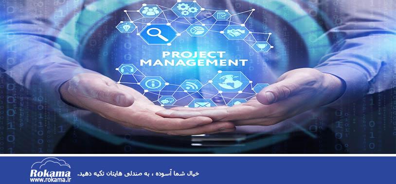 بهترین نرم افزار CRM برای مدیریت پروژه