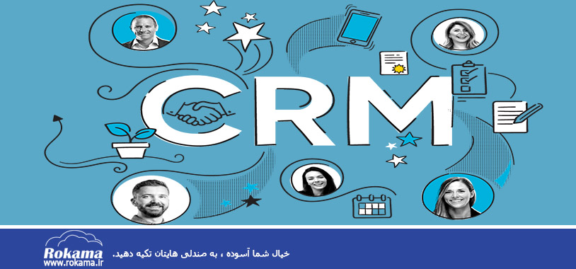 Seminar management with CRM