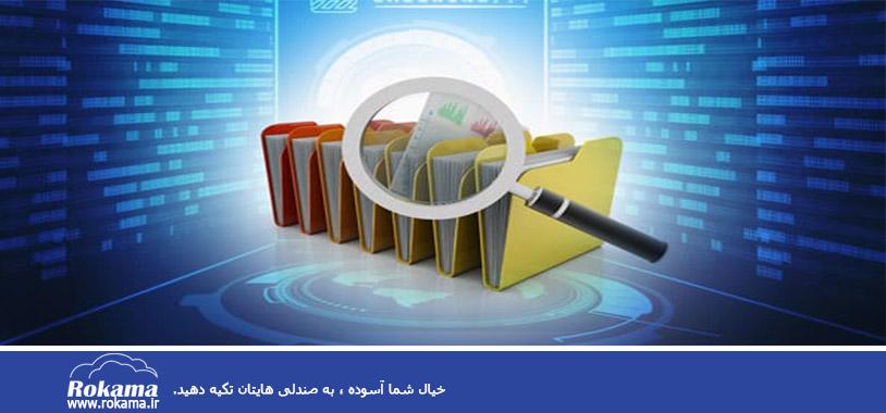 برگزاری سمینار و مدیریت آن با نرم افزار مدیریت ارتباط با مشتری
