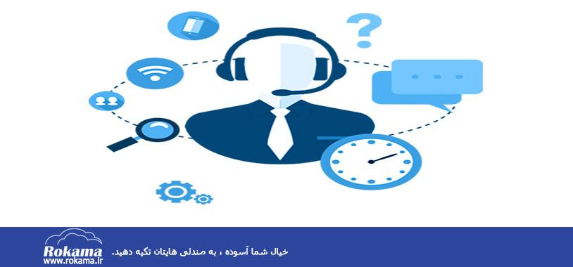 قابلیت های CRM برای خدمات بعد از فروش