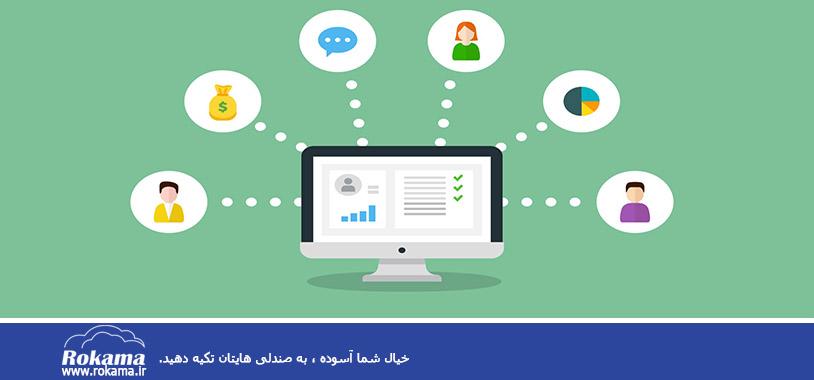 مثال از مدیریت ارتباط با مشتری