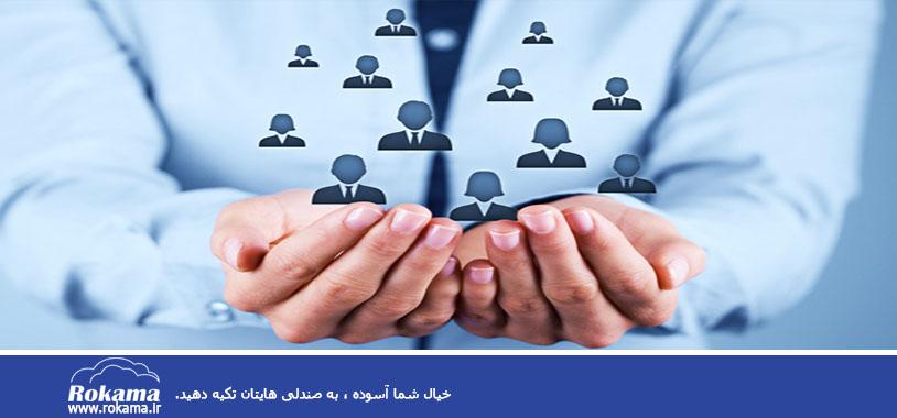 مدیریت کارمندان با نرم افزار مدیریت ارتباط با مشتری