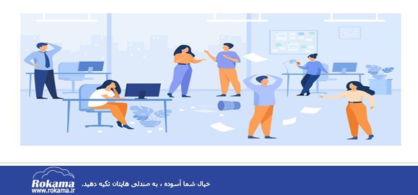 راه های کاهش تنبلی در کارمندان