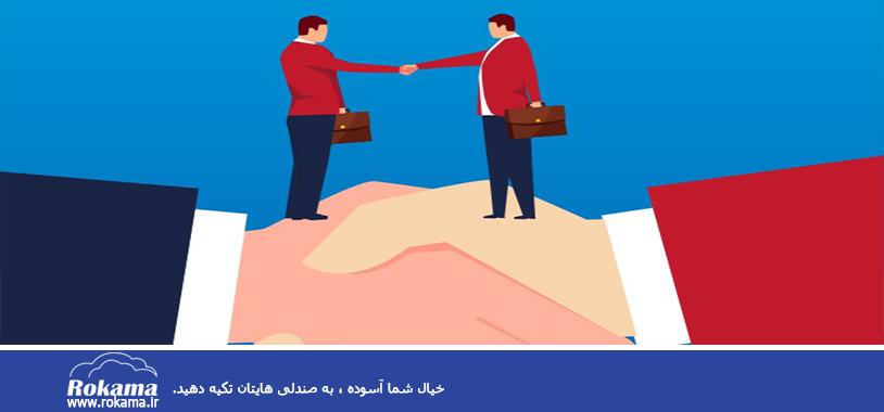 روش مذاکره با مشتری