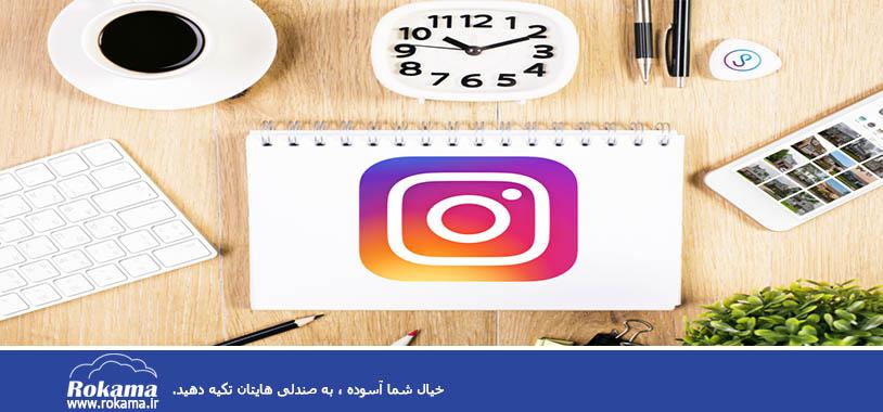 کاربرد CRM در مدیریت کردن instagram