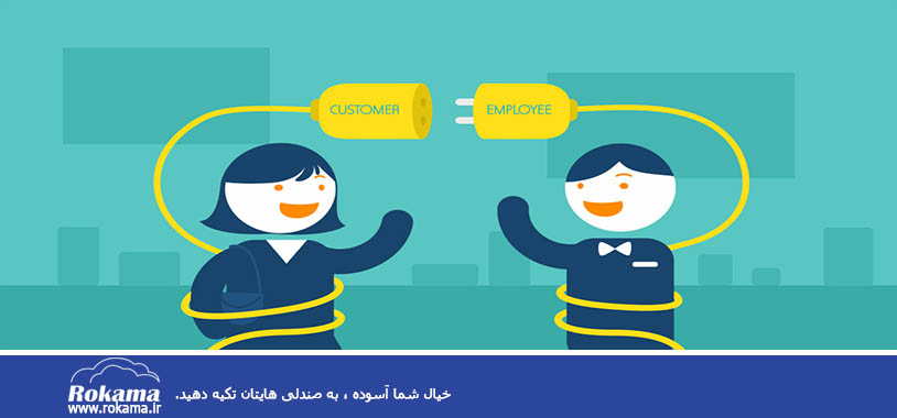 چگونه با مشتری حرف بزنیم