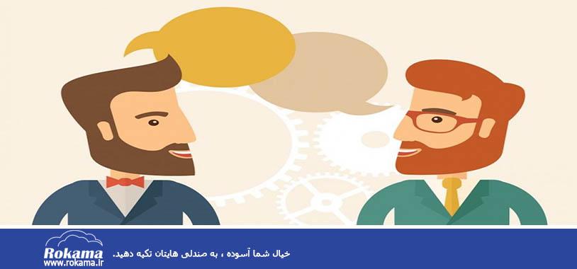 برخورد مناسب با مشتریان با CRM